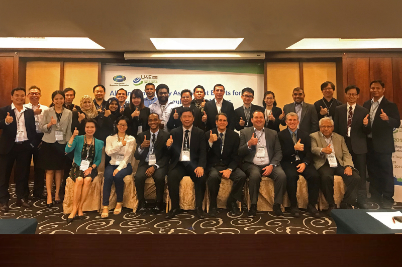 Aligning Conformity Assessment Efforts for Energy Efficiency Regulations for Motors in the APEC and ASEAN Region